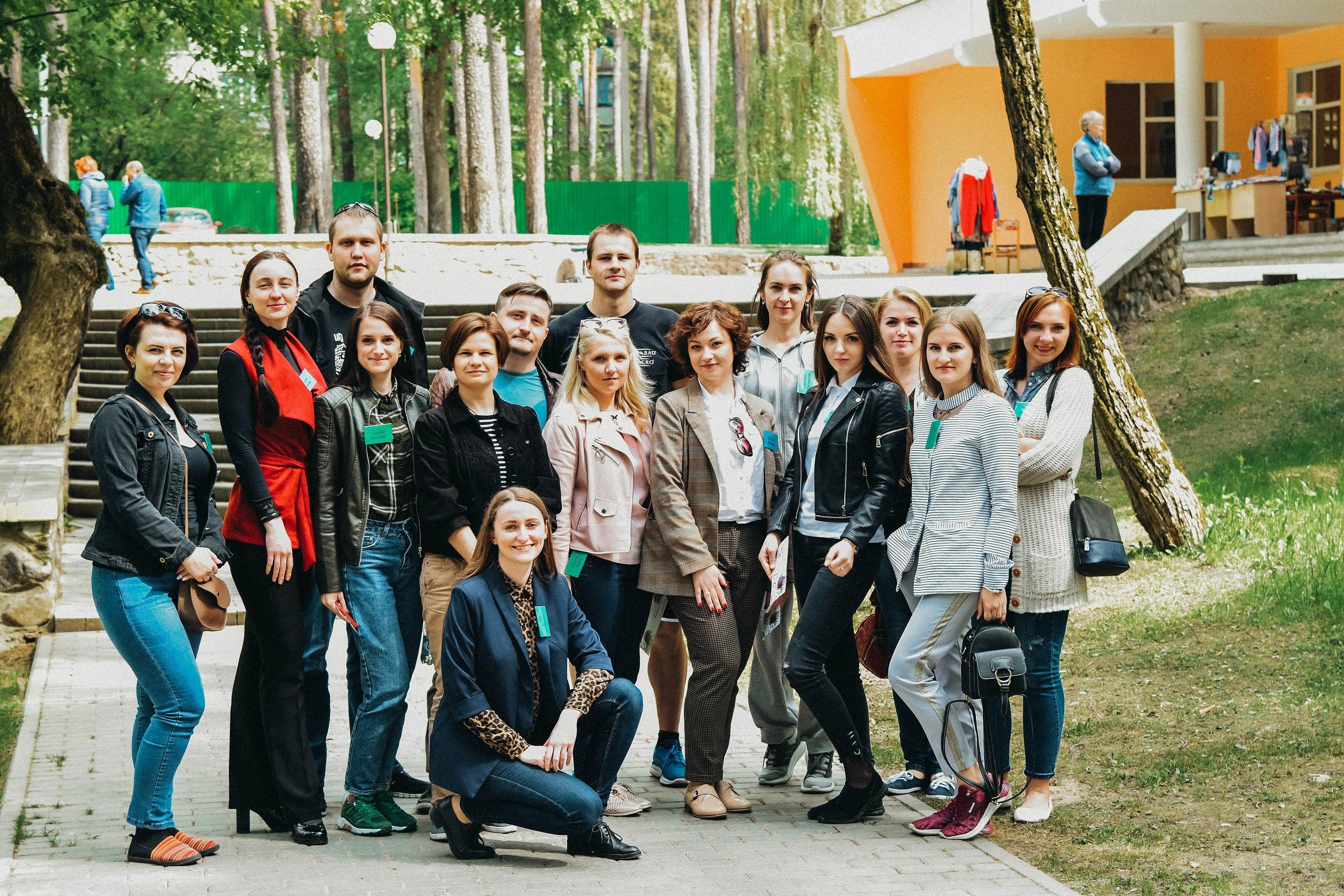 Молодежные форумы картинки